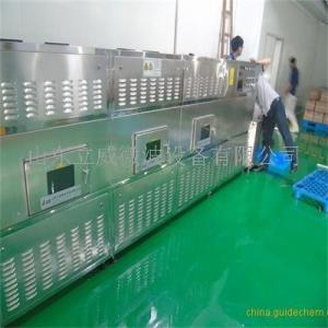 高品质线麻子微波烘干杀菌环保设备选择济南立威