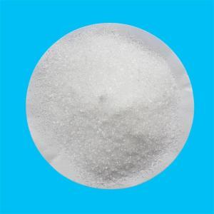 硫酸铵(食品级 医药级)