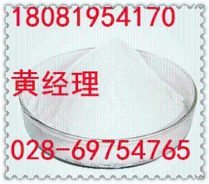 果糖二磷酸钠厂家|生产厂家