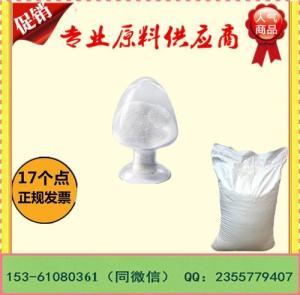 硬脂酸价格产品图片