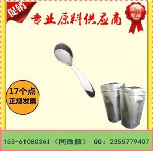 地塞米松磷酸钠原料价格