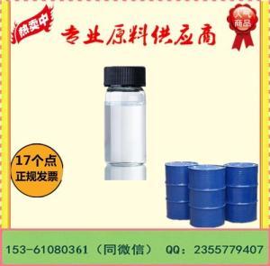 丙酰氯价格产品图片