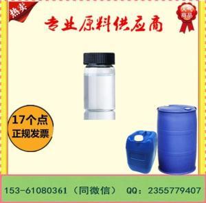 三醋酸甘油酯价格产品图片