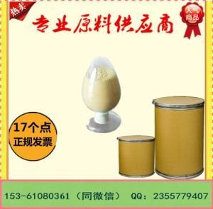 麝香草酚生产厂家百里香酚低价优质供应产品图片