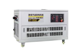 进口15kw静音汽油发电机厂家直销