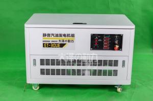 40kw静音汽油发电机油耗