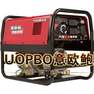 高原管道250A汽油驱动焊机