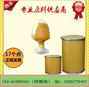 供应天然植物提取80目迷迭香酸原料价格迷迭香酸厂家CAS:537-15-5产品图片