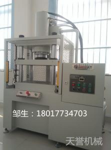 快速油压机 小型油压机 四柱油压机产品图片
