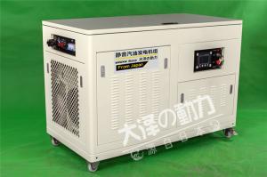50千瓦汽油发电机,永磁汽油发电机价格