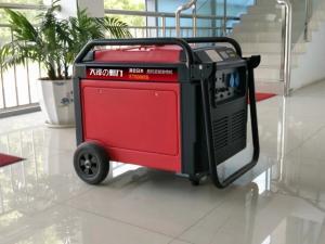 厂家热销数码5kw汽油发电机
