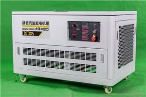 全自动20kw汽油发电机