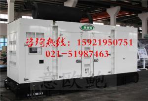 250KW康明斯柴油发电机/