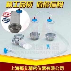 长期使用集菌过滤培养器价格,不锈钢集菌培养器(反复使用)产品图片