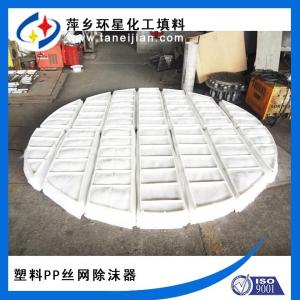 塑料丝网除沫器 聚丙烯XP丝网除沫器 SP聚四氟乙烯丝网除沫器 产品图片