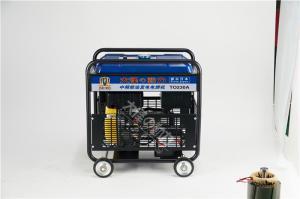 TO250A柴油发电电焊一小时油耗
