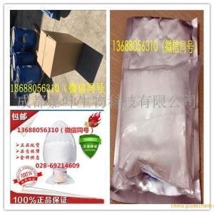丁酰肼厂家产品图片