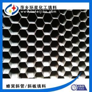 斜管填料不锈钢六角蜂窝斜管填料催化剂装置衬里结构配件 产品图片