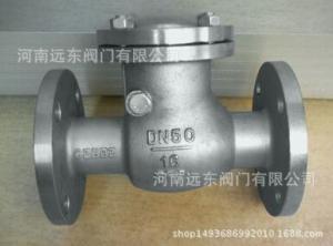 河南銷售H42W-16P不銹鋼旋啟式止回閥