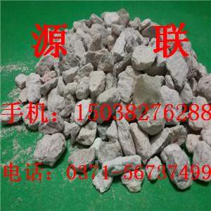 沸石生产厂家  *厂商价格产品图片