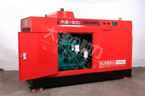 户外无电源专用400A柴油发电电焊机价格