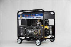 大泽3kw柴油发电机
