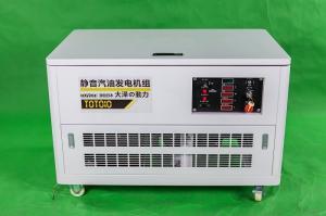 箱体式12千瓦静音汽油发电机价格