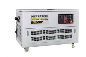 TOTO10静音式10千瓦汽油发电机车载家用工程