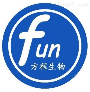 北京elisa人游离脂肪酸(FFA)试剂盒分析说明书