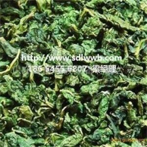 桑叶干燥机报价  桑叶干燥设备价格