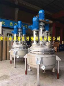 珠海多功能乳化反应釜 水性PU胶生产设备产品图片