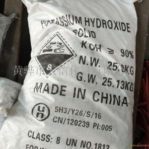 氢氧化钾95片状批发价格趋势