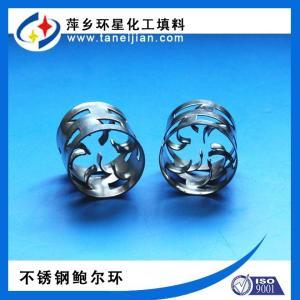 38*38*0.8不锈钢鲍尔环304材质金属散堆填料厂家直销 产品图片