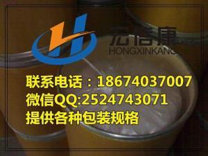 盐酸氯卡色林 产品图片