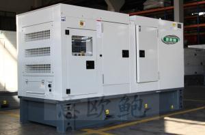 68kw静音柴油发电机厂家,沃尔沃动力