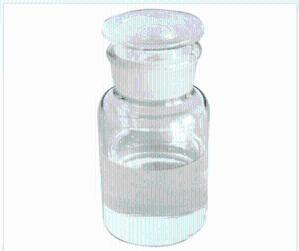 二氢茉莉酸丙酯河北直卖