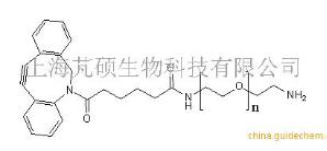 DBCO-PEG-NH2,DBCO-PEG-Amine 产品图片