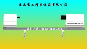 喷雾激光粒径测量仪技术参数,昆山鹭工精密仪器有限公司