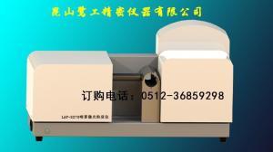 喷雾激光粒径测定仪生产厂家,上海激光粒度测定仪价格