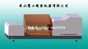 上海激光粒度测试仪,喷雾激光粒径测试仪厂家电话