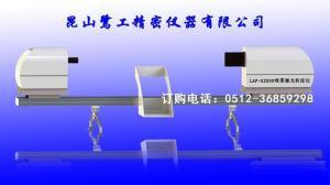 喷雾激光粒径检测仪价格,上海激光粒度检测仪厂家
