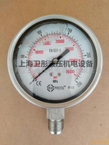 超高壓防震壓力表