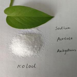 食品級無水乙酸鈉 CAS127-09-3