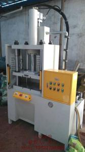 上海四柱快速油压机产品图片