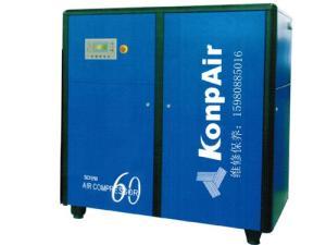 大田康普艾KP-60A無油螺桿式空壓機,廈門壓縮機代理商