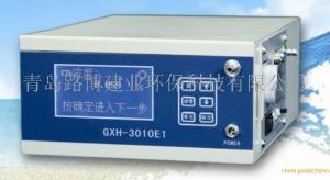 红外原理CO2气体分析仪GXH-3010E1带数据储存可选量程