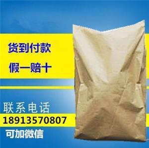 海藻酸丙二醇酯厂家假一赔十可散卖