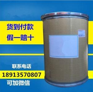 苹果酸钠厂家可散卖江苏现货供应