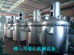 石墨改性设备 江苏高温混合釜产品图片