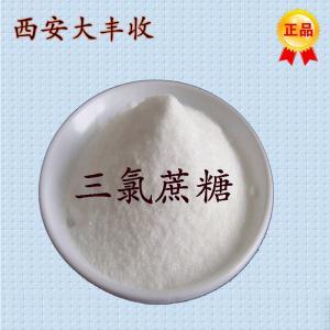 2017三氯蔗糖*用法用量 生产厂家